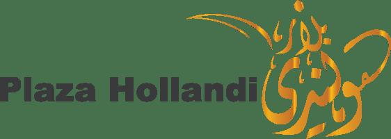 Plaza Hollandi Logo