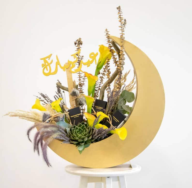Eid Mubarak gift with perfume